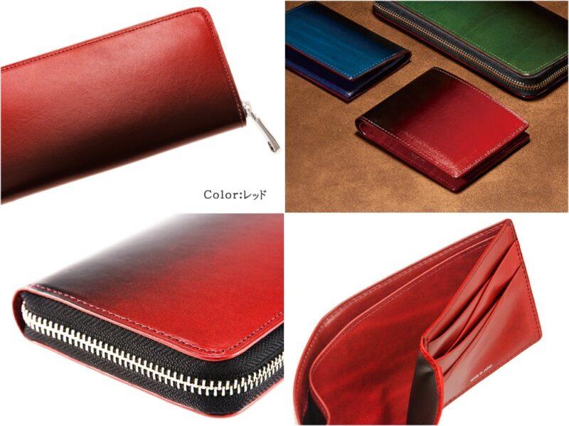 CYPRIS・URUSHI「漆」シリーズの各種財布(レッド)