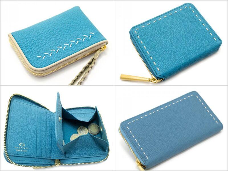 ナガタニ・SOHO/BONNY/JULIETTE/ELLA(シアン/スカイブルー)の各種財布