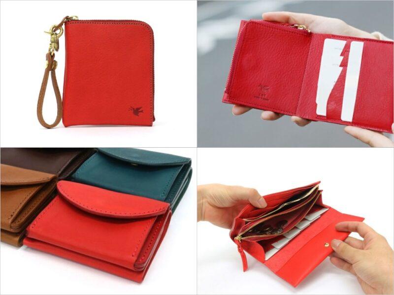 sot・ミネルバボックスレザーシリーズの各種財布(レッド)