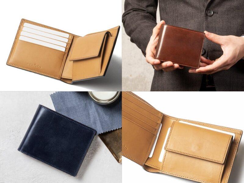 crafsto・ブライドル/シェルコードバン二つ折り財布の各部