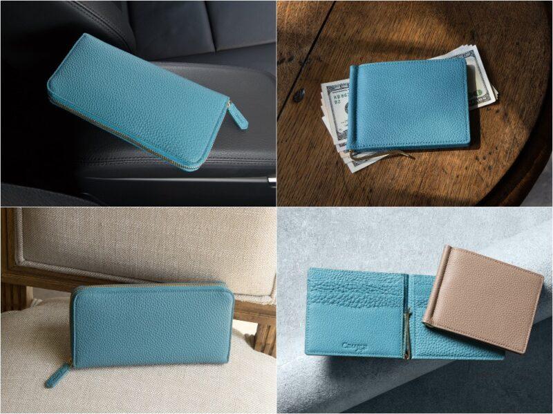 チマブエ・シュランケンカーフ(ブルー)の各種財布