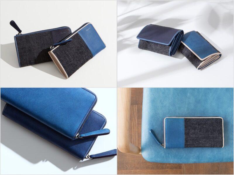ブルーストーン・SUKUMOLeather(藍色)の各種財布