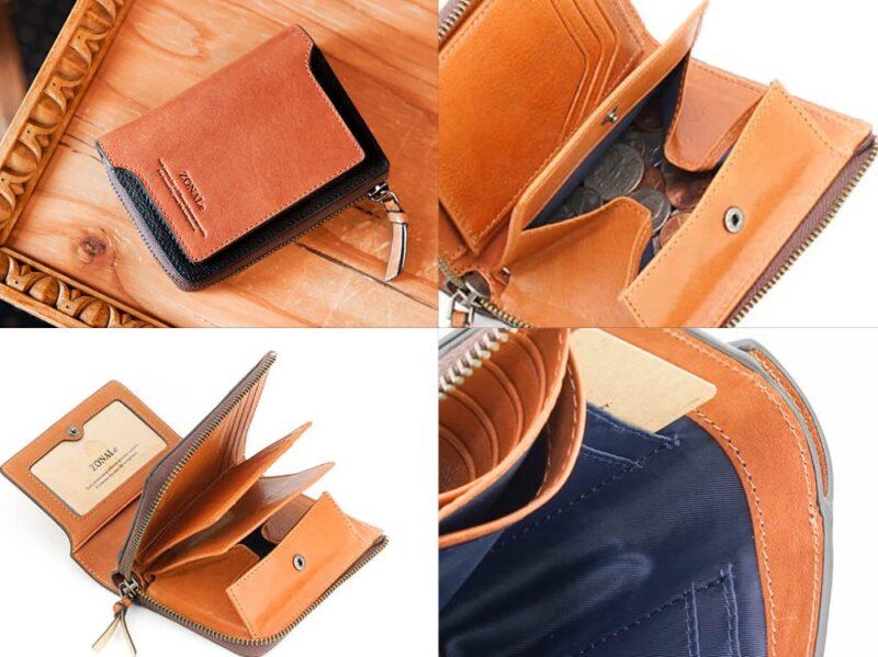 ZONALe・オルロ二つ折り財布の各部