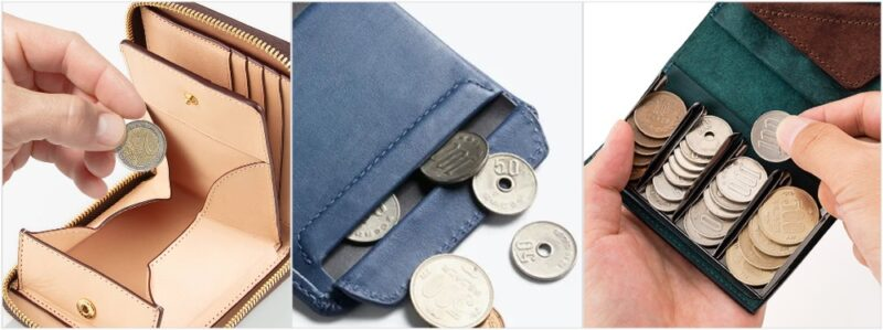 小銭の取り出しが楽な二つ折り財布