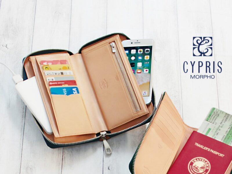 モバイルオーガナイザー・ルーガショルダー&フルベジタブルタンニンレザー(CYPRIS)