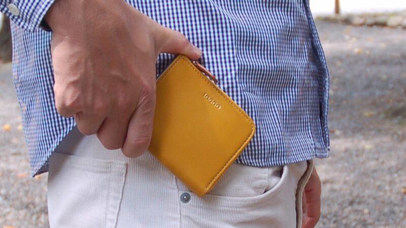 オススメの黄色(イエロー)の財布