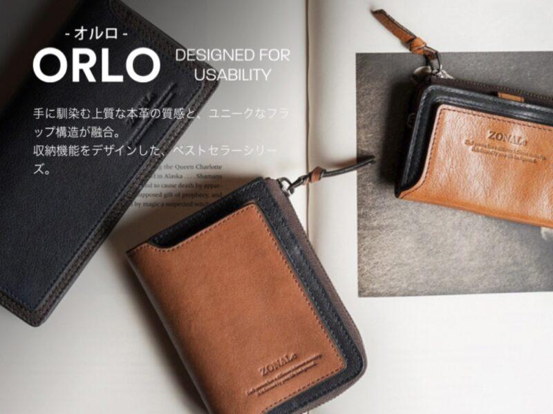 ZONALe・オルロ二つ折り財布