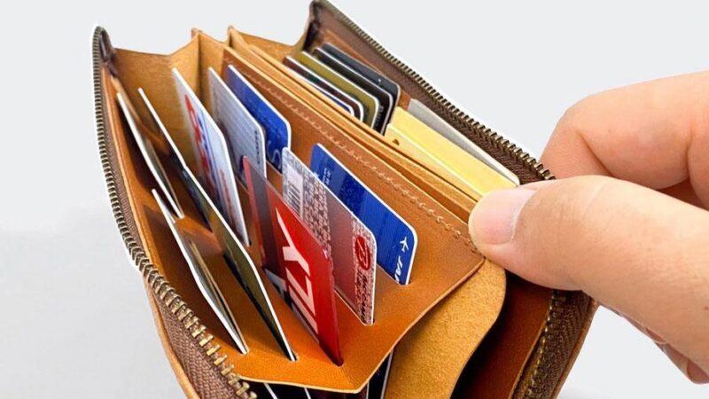 カードが沢山入るオススメの長財布