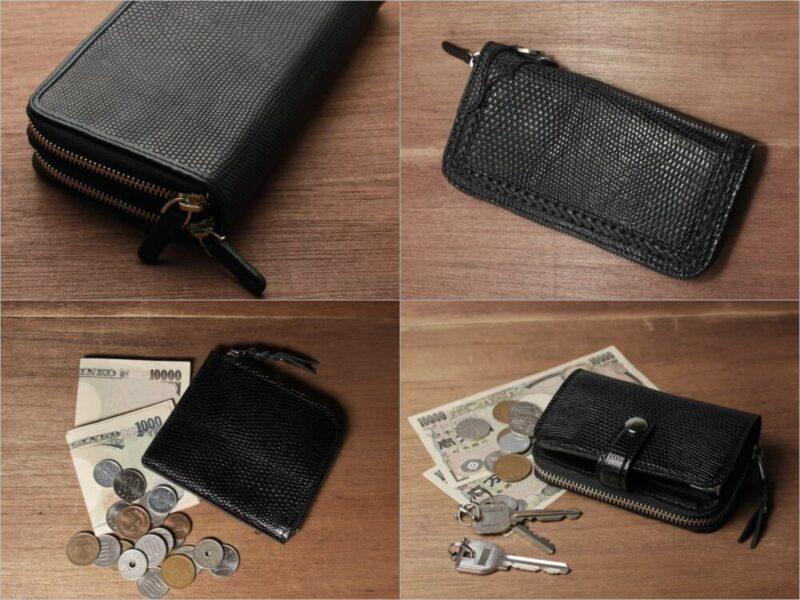 エスファクトリー・リザードアイテムの各種財布