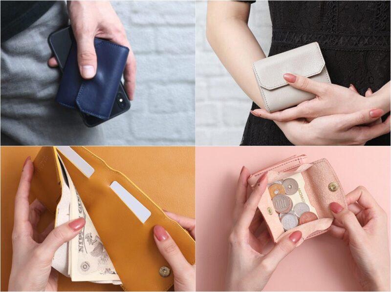 なくさないミニウォレット・薄い財布(なくさない財布)の各部