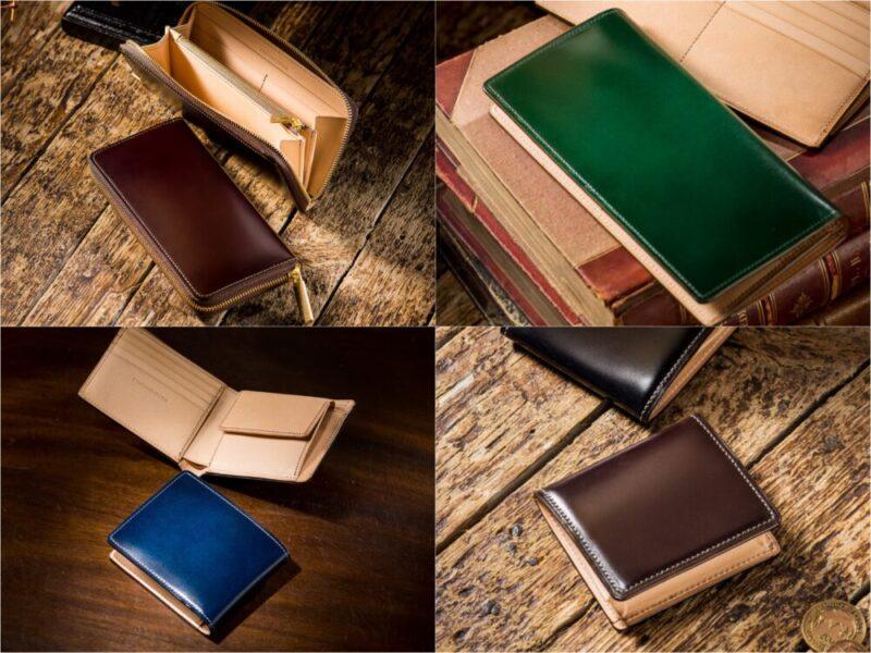 ヨコハマコレクションの各種財布