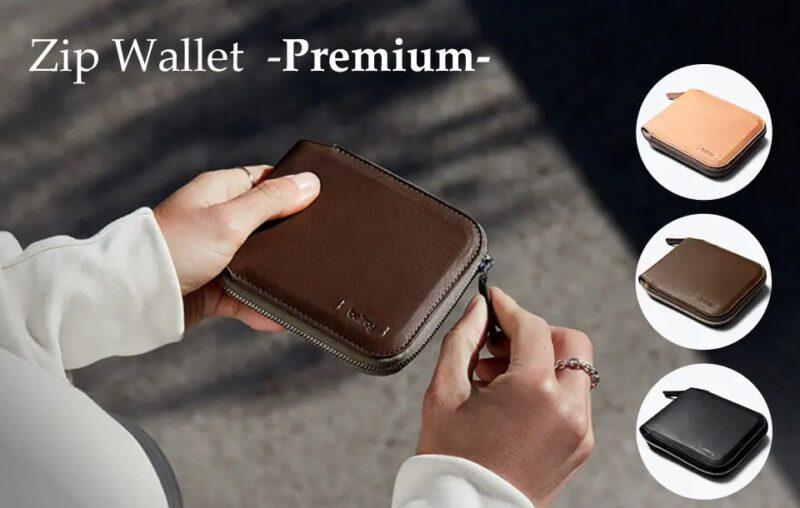 ジップウォレットプレミアム(Zip Wallet Premium)