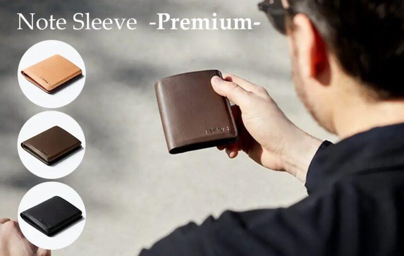 ノートスリーブプレミアム(Note Sleeve Premium)