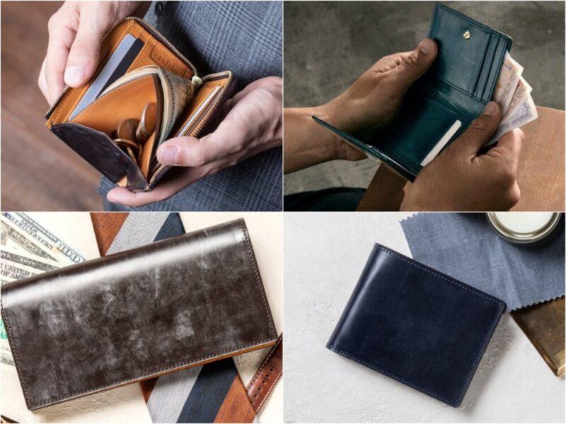 英国製ブライドルレザーコレクションの各種財布