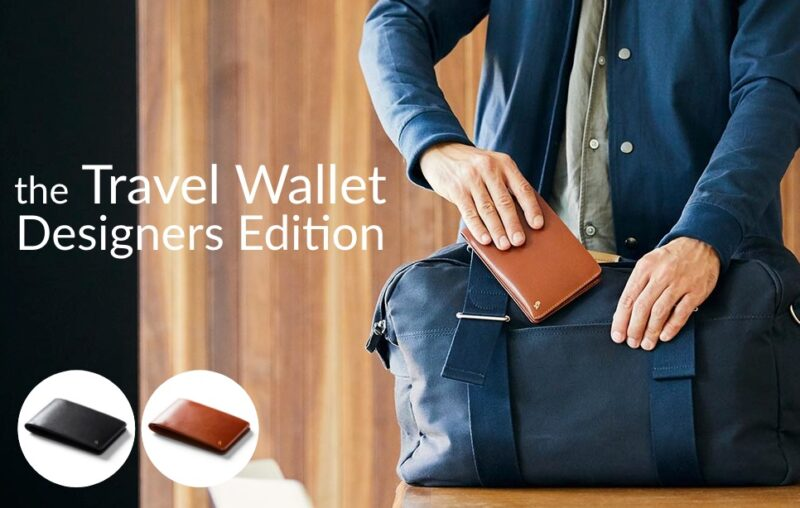 トラベルウォレットデザイナーズエディション(Travel Wallet DE)