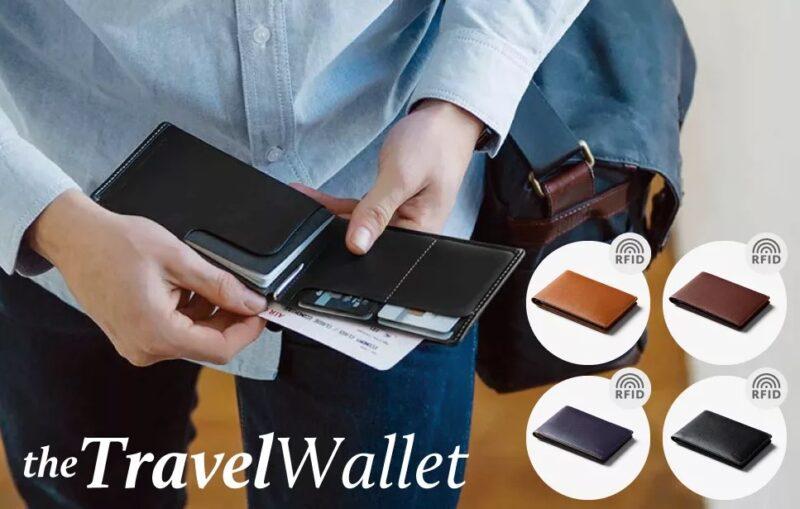 トラベルウォレット(Travel Wallet)