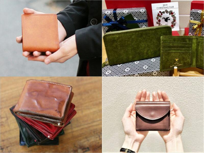 sot(ソット)の各種革財布