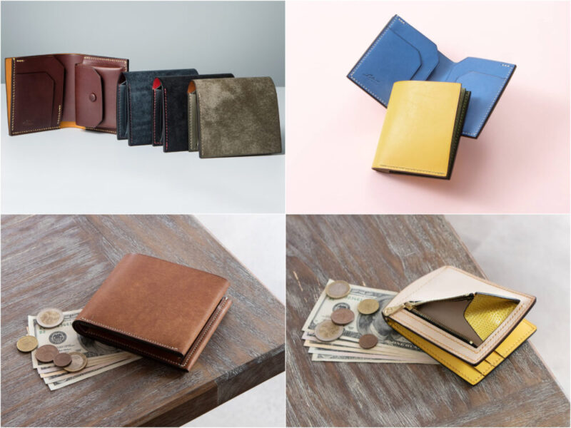 LUTECE(リュテス)の各種財布