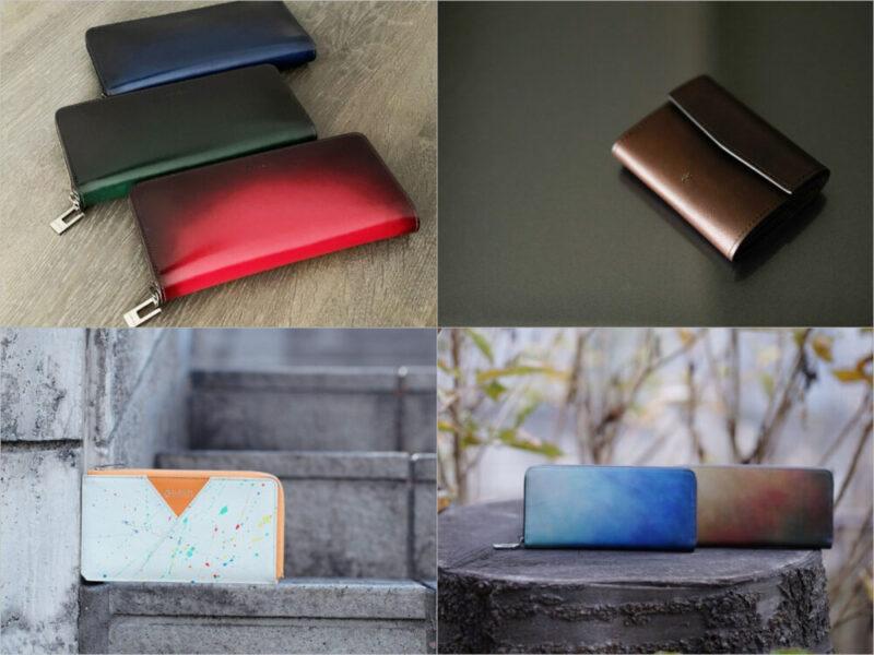 yuhakuの各種手染め財布