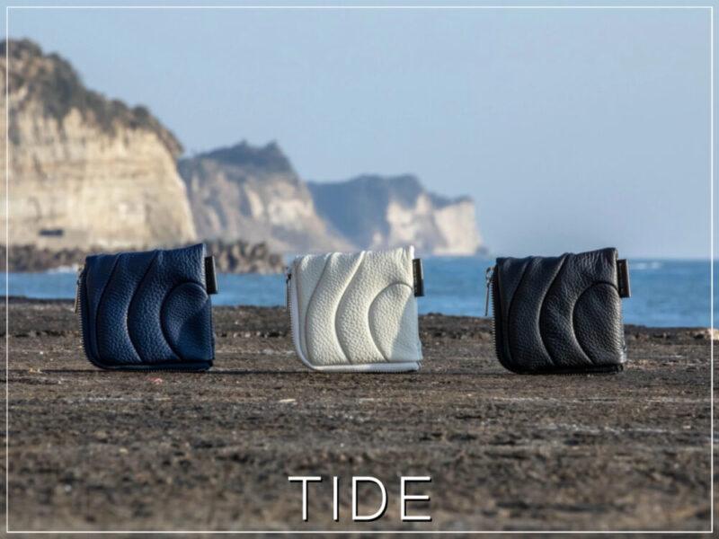 TIDE(タイド)の唯一無二のパッチワーク革財布