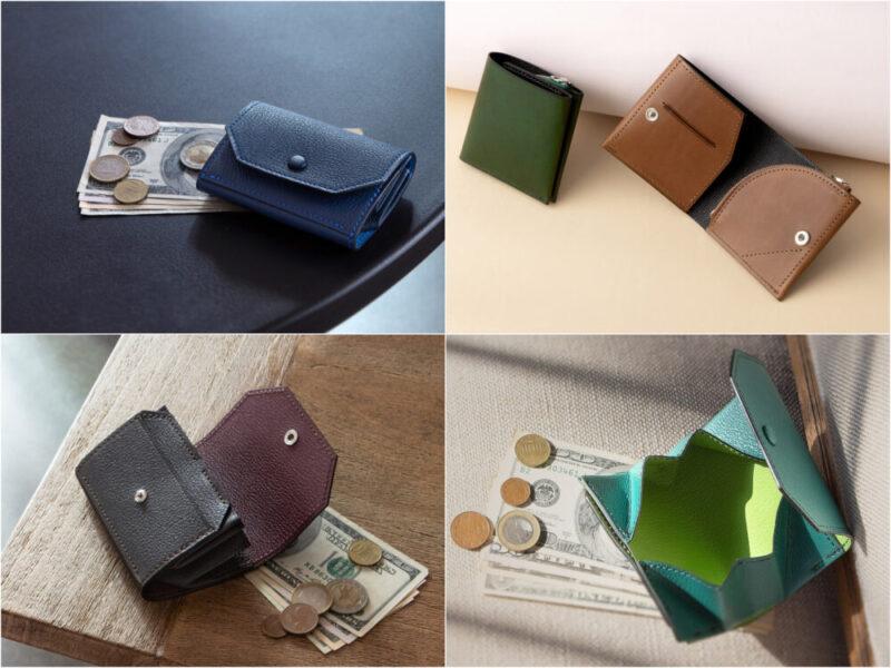 IKUMA(イクマ)の各種財布