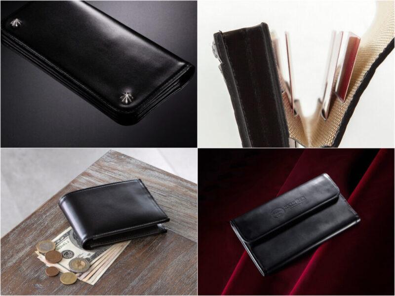 二宮五郎商店の各種財布