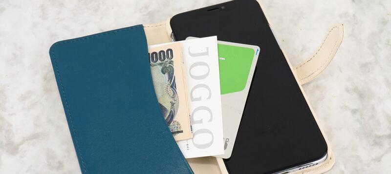 財布として使えそうな手帳型iPhoneケース