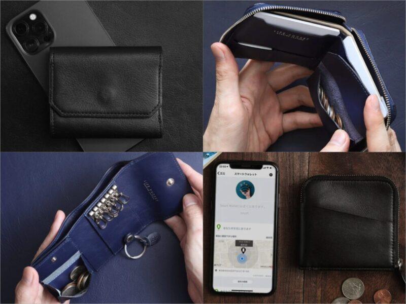 LIFE POCKET(ライフポケット)の各種テクノロジー財布
